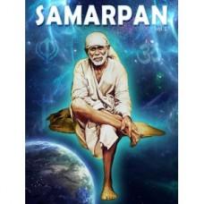 Samarpan (English)